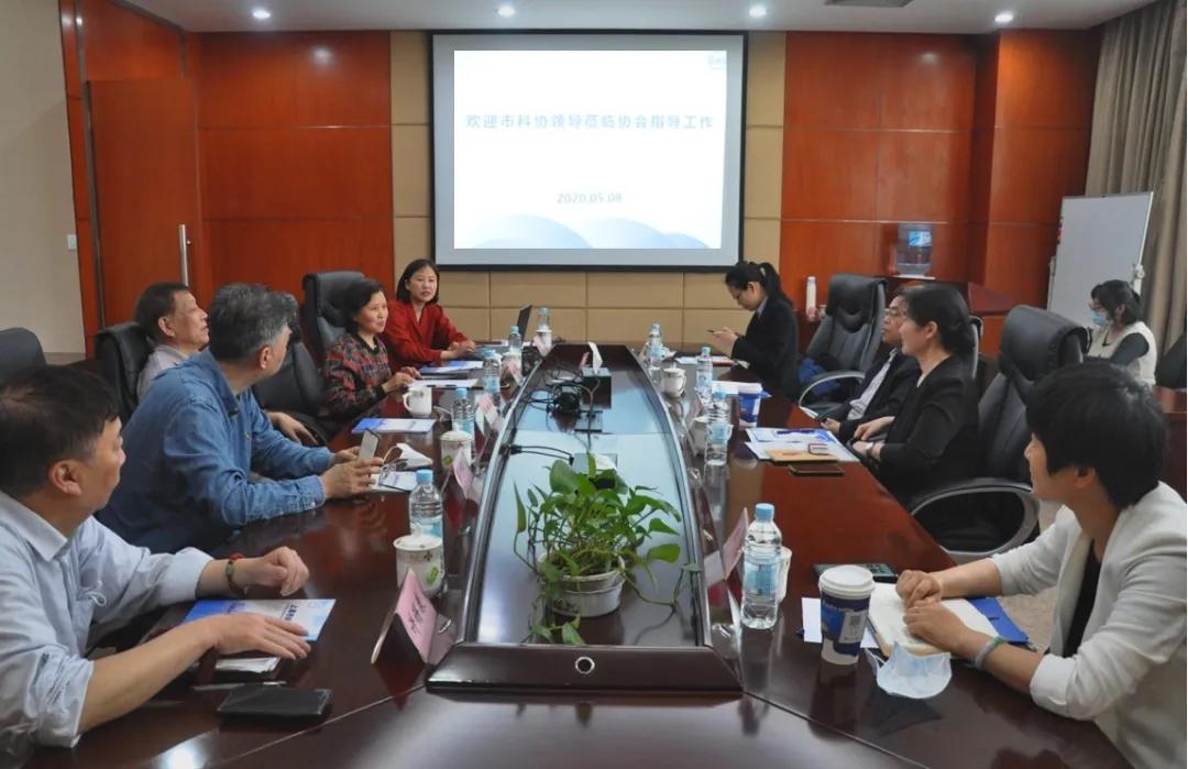 上海市科协领导赴市标协考察调研